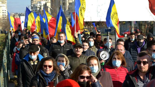 Protest în Capitală faţă de vaccinarea obligatorie - 2