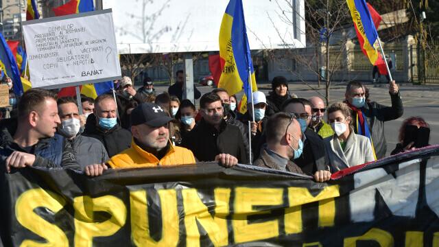 Protest în Capitală faţă de vaccinarea obligatorie - 3