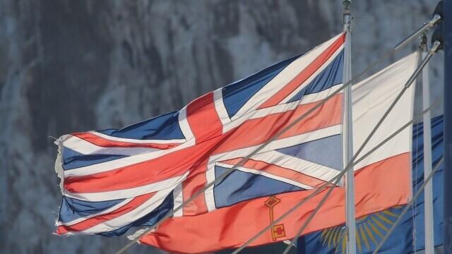 Gibraltar a devenit \