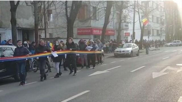 Protest în București - 2