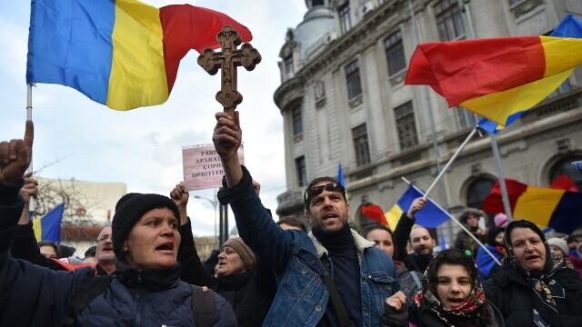 Protest în București - 5