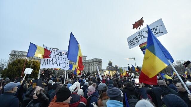 Protest în București - 9