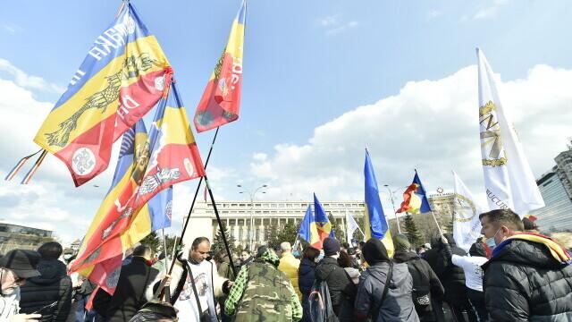 Protest în București - 11