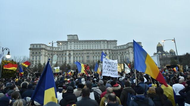 Protest în București - 17