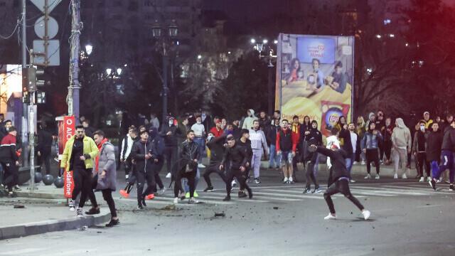 proteste, Bucuresti, covid-19