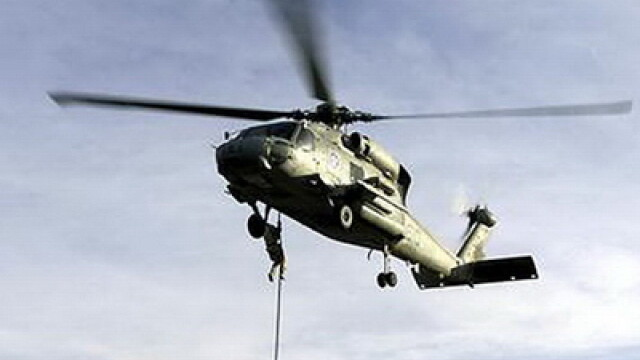 Elicopter US Navy