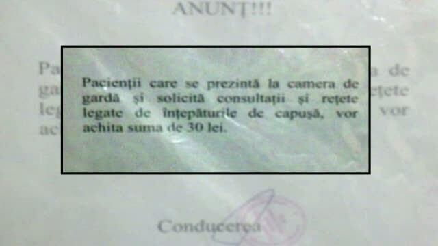 Capuse