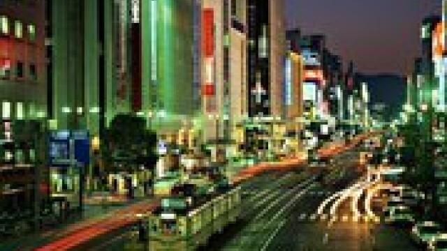 Un oras care a inviat. Cum arata azi Hiroshima, la 67 de ani de la cel mai mare dezastru atomic - Imaginea 3