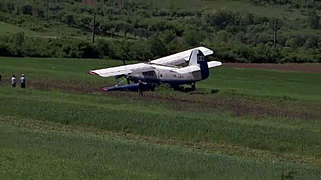 Avion utilitar
