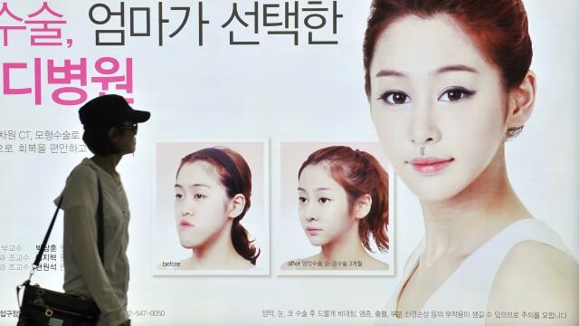 Lumea bizara in care traim. Tot mai multi sud-coreeni isi taie barbiile, sa fie mai frumosi. FOTO - Imaginea 1