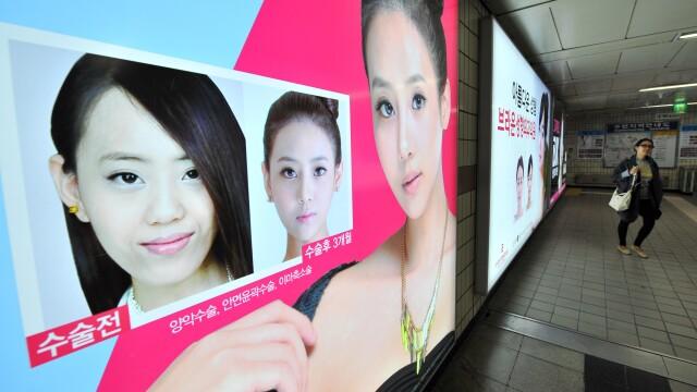 Lumea bizara in care traim. Tot mai multi sud-coreeni isi taie barbiile, sa fie mai frumosi. FOTO - Imaginea 3