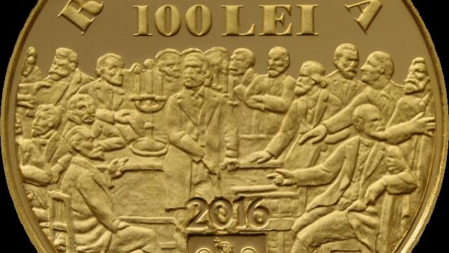 Moneda BNR C.A.Rosetti