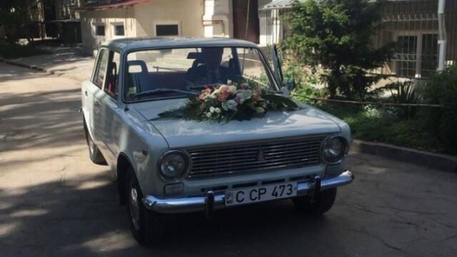 Nunta Dorin Chirtoaca Anisoara Loghin