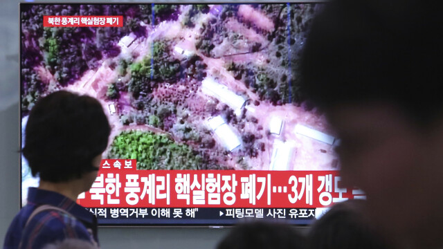 Complexul nuclear de la Punggye-ri