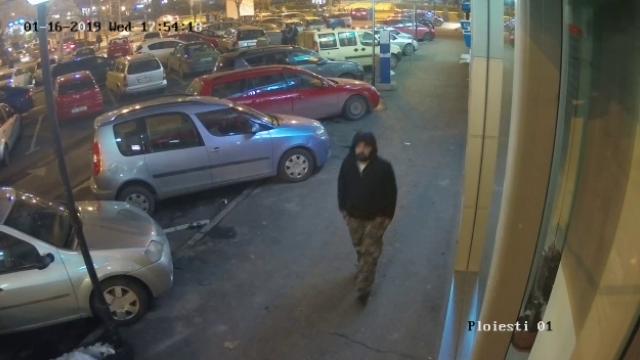 Bărbat căutat, după ce a jefuit un magazin de bijuterii din Ploieşti înarmat cu o sabie