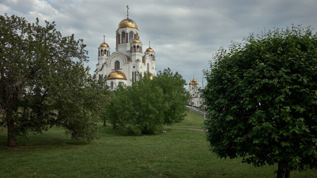 Catedrala din Ekaterinburg