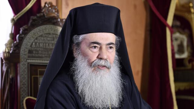Patriarhul Ierusalimului, Teofil