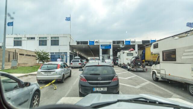 """Prima țară din UE care va începe să folosească """"pașaportul COVID"""""""