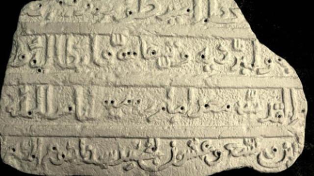 Crestinarea s-a facut in limba araba. Decriptarea unei marturii unice in lume