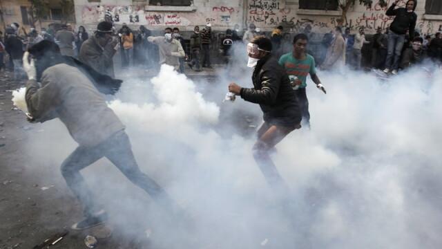 Mii de egipteni refuza oferta armatei si continua protestele. \
