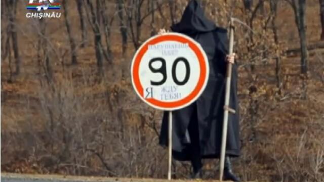 Campanie inedita de prevenire a accidentelor rutiere in Rusia. Moartea cu coasa, in strada. VIDEO