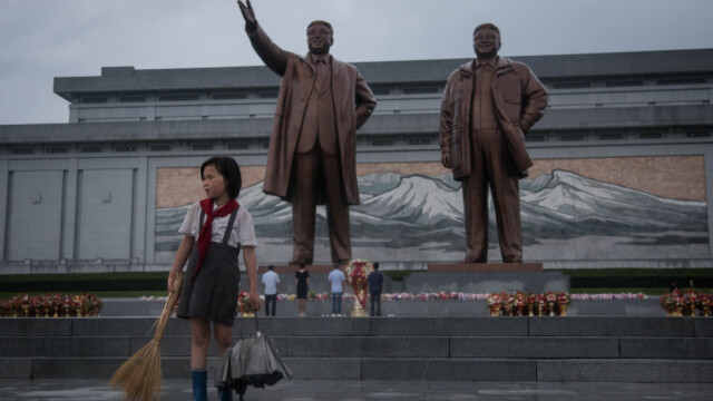 Fetita nord-coreeana