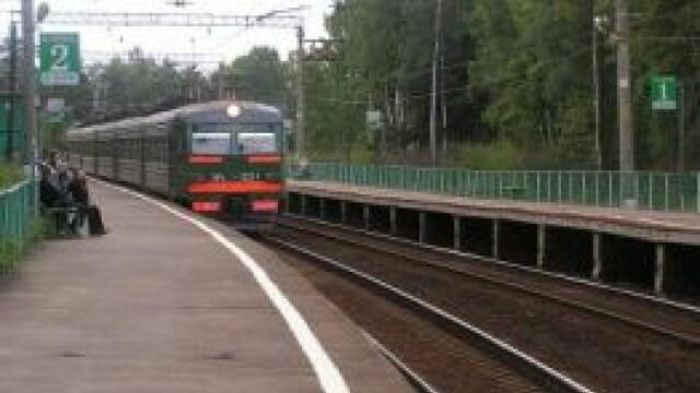 Ucraina: 42 de morti in urma coliziunii dintre un tren si un autocar