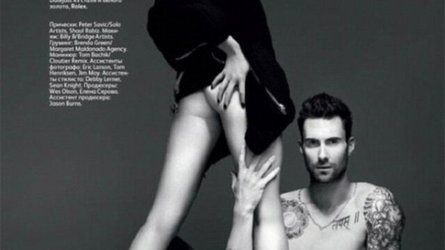 revista vogue, Adam Levine