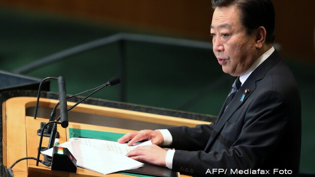 Guvernul Japoniei a demisionat. Remaniere in plin conflict diplomatic cu China