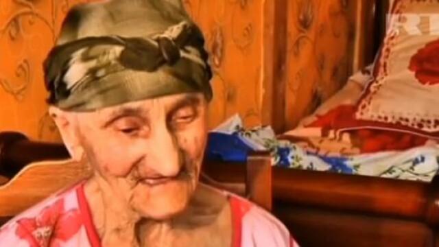 Antisa Khvichava, cea mai batrana femeie