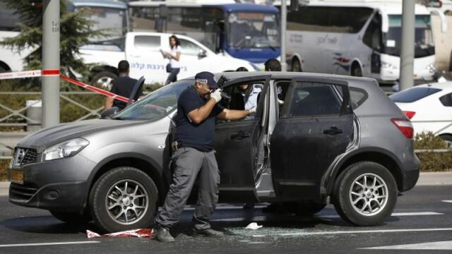 Atac terorist in Israel