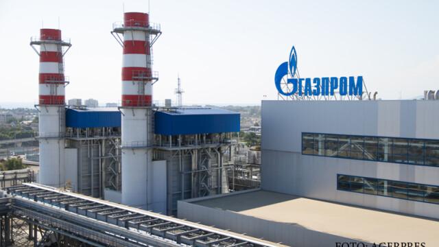 Pretul gazelor rusesti ar putea scadea. Comisia Europeana negociaza un acord cu Gazprom