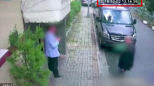 CIA a ascultat înregistrarea AUDIO a asasinării jurnalistului Jamal Khashoggi