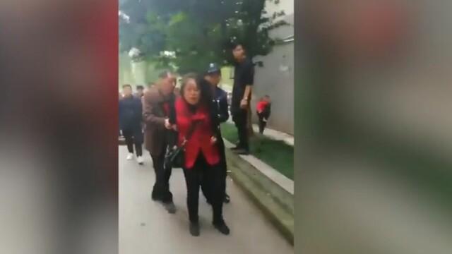 atac gradinita china
