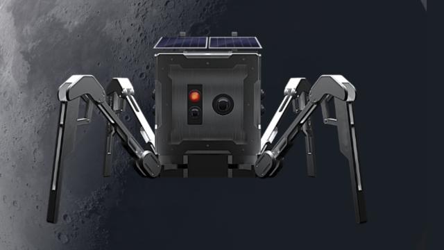 robot patruped luna
