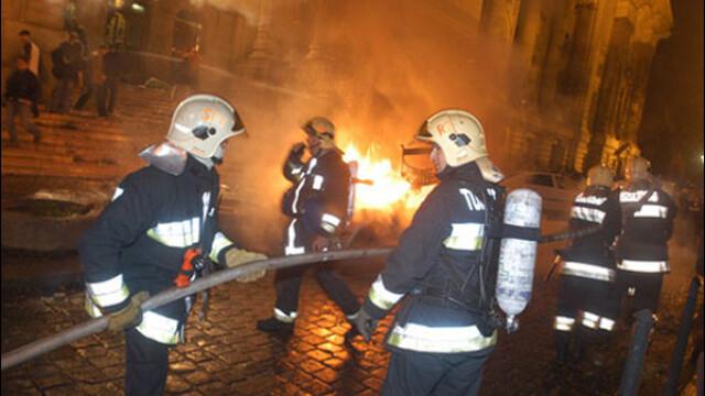 Incendiu violent intr-o cladire de laboratoare medicale, din Bucuresti!