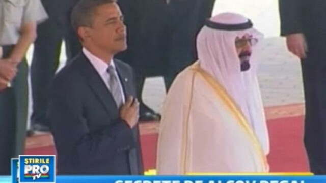 Abdulah al Arabiei Saudite