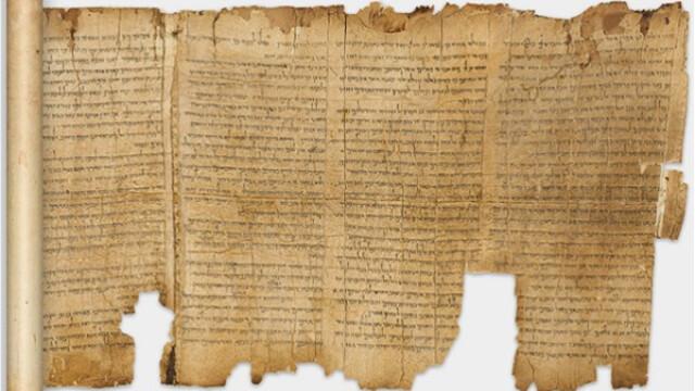 manuscris Marea Moarta