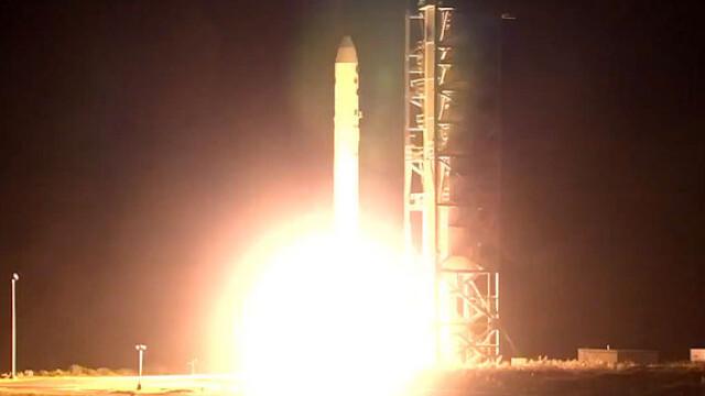 NASA a lansat vineri in spatiu o sonda ce va vana un mister vechi de 40 de ani