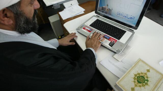 Laptop, Islam