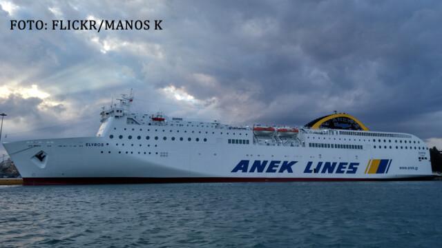 nava Elyros