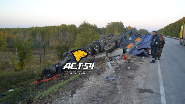Accident oribil in Rusia: doua tinere au murit ingropate in cartofi. IMAGINILE SOCANTE surprinse de echipajul de descarcerare - Imaginea 5