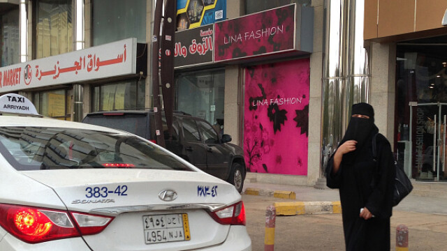 Decizie istorică. Femeile din Arabia Saudită au primit dreptul la permis de conducere