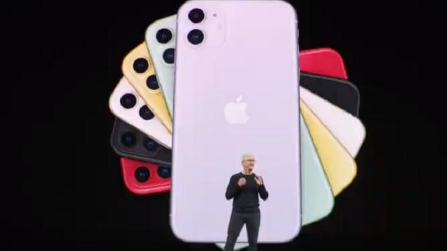 Noul iPhone 11