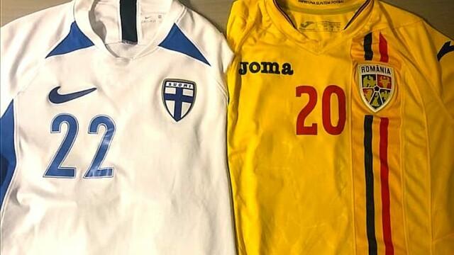 Finlanda U21 - România U21, 1-3. Victorie pentru Mutu, în primul său meci ca selecționer al echipei de tineret - Imaginea 3
