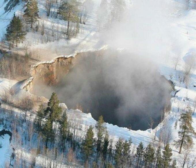 Crater Suedia - 2