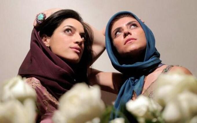 Site- ul femeii iraniene