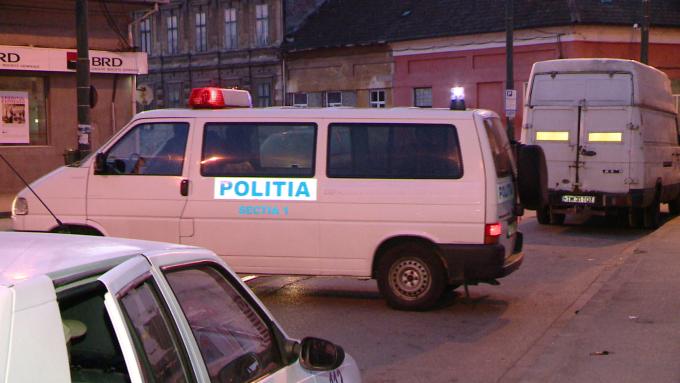 politie, perchezitii