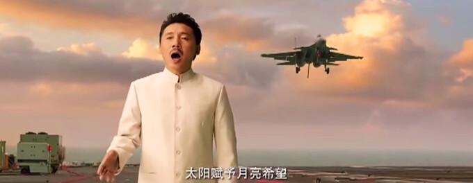 Top Gun chinezesc