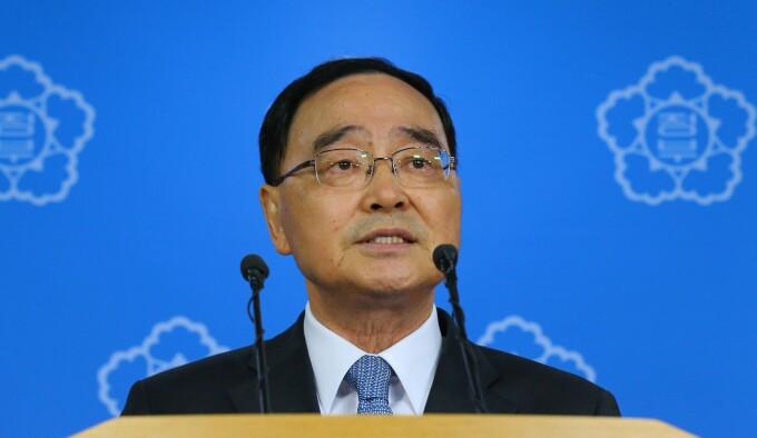 Coreea de Sud, premier